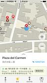【古巴卡馬圭旅遊】卡馬圭(Camagüey)~古巴第三大城‧教堂城市‧世界文化遺產:04卡門廣場(Plaza del Carmen).PNG