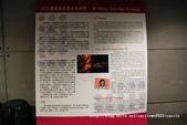 【台北市‧士林區】國立台灣科學教育館‧5樓探索化學世界展區‧2012/12/29—2013/2/28:71IMG_0024.jpg