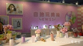 華麗香水風超完美自拍機Sony KW11~2014/11/22~11/23 Super Girl E:P1520139.jpg