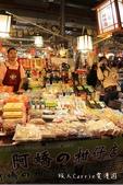 【桃園中壢】興國市場~兼具傳統和大賣場優點‧生鮮可刷卡的四星級市場:IMG_7365-1.jpg