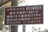 【屏東潮州】幼稚園小旅舍周邊景點~屏東潮州景點美食大集合 :IMG_0231.jpg