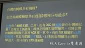 【台北士林】芝山文化生態綠園~在都會綠世界探索昆蟲大奧秘‧蝴蝶標本製作:P1610940.jpg