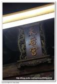 台灣彰化:35IMG_6938.jpg