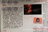 【台北市‧士林區】國立台灣科學教育館‧5樓探索化學世界展區‧2012/12/29—2013/2/28:72IMG_0025.jpg
