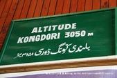 【喀什米爾Kashmir】貢馬Gulmarg‧喜馬拉雅Himalaya~世界第一的高山纜車:23IMG_7476.jpg