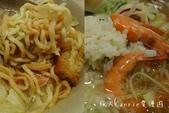 【台北大安】一府三味~道地台南風味的鍋燒意麵、海鮮泡飯專賣店:01.jpg