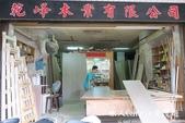 台北大同鐵木臻街區:圖2IMG_3283.jpg