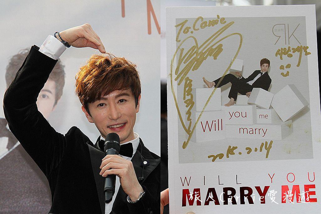 RK金承熙「Marry Me」專輯簽唱會 韓式情歌王子與歌迷共度浪漫情人節 :01.jpg