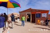 【玻利維亞旅遊】烏尤尼Uyuni天空之鏡三日團 Day2‧Salty Desert Aventour:07DSC00392.jpg