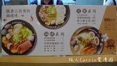 【台北大安】一府三味~道地台南風味的鍋燒意麵、海鮮泡飯專賣店:P1550694.jpg