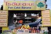 曼谷大城一日遊~在Ayutthaya阿瑜陀耶當一天的泰國人!穿泰式傳統服飾+搭Tuk Tuk嘟嘟車+:DSC00969.jpg