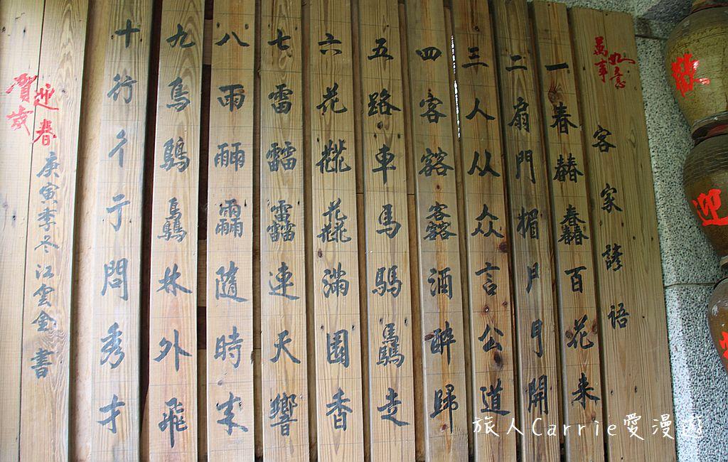 【苗栗】台灣好行獅山線-搭獅山南庄線來趟美食之旅:IMG_7541.jpg