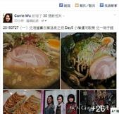 【日本北海道】遠傳日本遠遊卡‧即時分享薰衣草溫泉歡樂‧上網順暢流量超夠:fb8.jpg