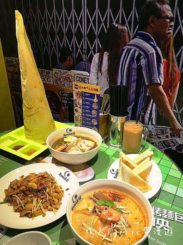【台北美食】MAMAK檔星馬料理~東區正宗馬來西亞料理‧檳城鴨蛋炒粿條/香酥塔餅/檳城蝦麵‧濃厚南洋: