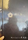 調色盤餐廳【台北美食】~捷運市政府站信義微風幾何生活美學餐飲‧台北第一家旗艦店開幕大優惠‧酵素梅花豬: