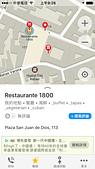 【古巴卡馬圭旅遊】卡馬圭(Camagüey)~古巴第三大城‧教堂城市‧世界文化遺產:05Restaurant 1800.PNG