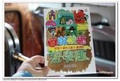 【高雄】2012高雄物產鹹酸甜遊學趣:01IMG_3503.jpg