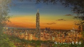 【展覽】情味有時。台灣心靓影像展‧2014/11/8-17台北松菸~愛台灣 做公益:P1510257.jpg