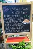 【新北板橋】咖啡因咖啡館~蔡英文小英曾蒞臨的巷弄隱藏版義式美食早午餐咖啡廳:IMG_2991.jpg