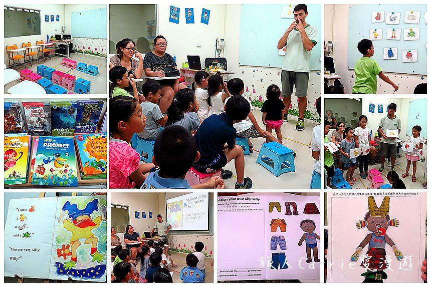 【英語教育】康寧英語-竹北分校~全外師全英語環境‧讓孩子透過互動遊戲自然學習的全人教育: