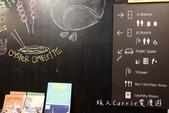 萬華西遊記藝術辦桌:大可居青年旅館(Duckstay Hostel)~艋舺在地美食+飛鴻樂團的歡樂盛:34DSC08776.jpg