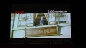 【電影】《大稻埕TWA-TIU-TIANN》﹝一頁無法取代的繁華-大稻埕的故事﹞講座~演繹1920到:P1360193.jpg