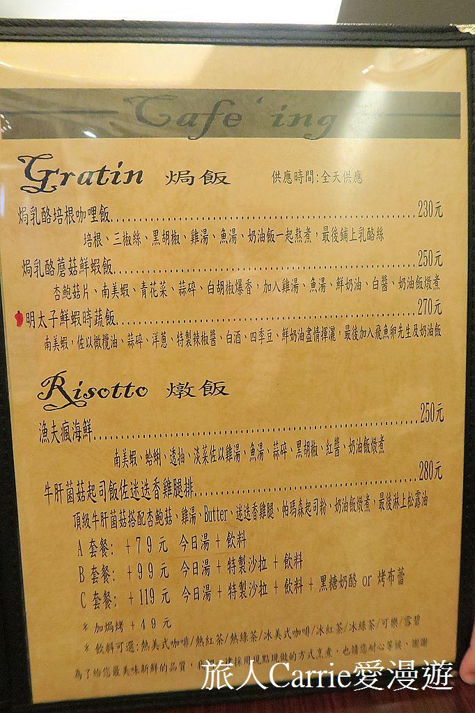 【新北板橋】咖啡因咖啡館~蔡英文小英曾蒞臨的巷弄隱藏版義式美食早午餐咖啡廳:IMG_2996.jpg