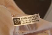 【產品】Lohas/福祥-英國頂級天絲棉 ZERO BRA零著感機能型運動內衣~微笑MIT台灣製好東:18IMG_5336.jpg