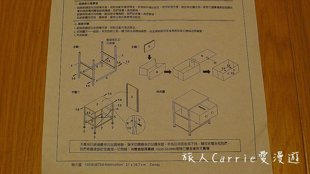 波利二層抽屜收納櫃 粉色 一款實用指數高又大方順眼的抽屜收納櫃:P1620299.jpg