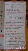 【產品】萊思Li-ZEY Comfosy 除菌宣言-愛寶貝抗菌噴霧系列~日本製居家健康好物:P1620340.jpg