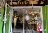 曼谷大城一日遊~在Ayutthaya阿瑜陀耶當一天的泰國人!穿泰式傳統服飾+搭Tuk Tuk嘟嘟車+:DSC00618.jpg