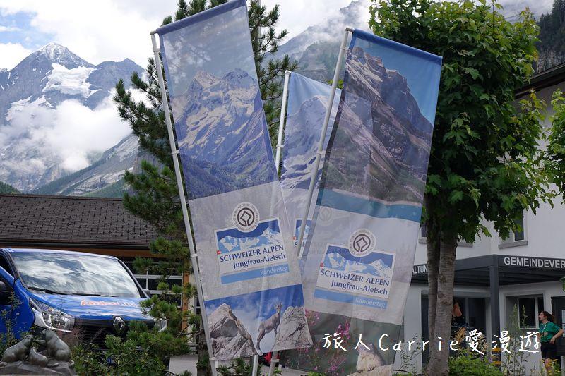 瑞士厄希嫩湖/ 歐能辛湖(Oeschinensee)~在世界自然遺產搭纜車玩滑梯健行趣【瑞士旅遊】:DSC07797.jpg