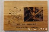 1913阿里山舊事所〜在全台最高日治百年老屋裡了解阿里山林業及鐵道文化歷史!內有阿里山林業鐵路模型示:20DSC00840.jpg