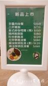 【台北士林美食】OTIS Café X RE紅包〜史上最好用的現金回饋APP回饋100%活動,捷運士:07DSC09161 (4).jpg