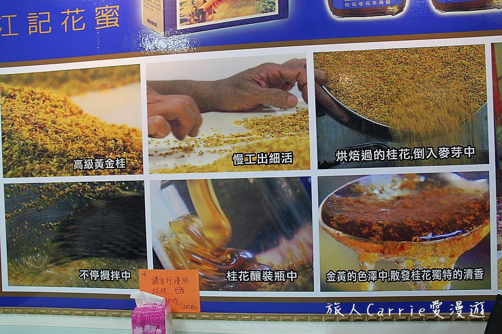 【苗栗】台灣好行獅山線-搭獅山南庄線來趟美食之旅:IMG_7603.jpg