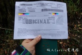 印加古道2天1夜‧Llama Path馬丘比丘私人嚮導團~挑戰連續8小時Inca Trail高強度健:06印加古道門票1.jpg