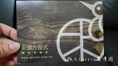 【客製禮品】木頭方程式 WOOD小金庫-浩瀚宇宙〜台灣人專屬木作存錢筒親子DIY,雷射雕刻精美,零錢:02DSC08543 (6).jpg