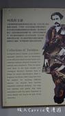 【台北士林】芝山文化生態綠園~在都會綠世界探索昆蟲大奧秘‧蝴蝶標本製作:P1610865.jpg
