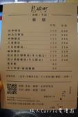 【台北大同】foodpanda空腹熊貓線上美食外送‧「龍峒町」孔府家常菜、藥膳養生送到家:P1560950.jpg