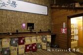 薆悅酒店野柳渡假館:DSC02017.jpg