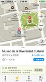 【古巴卡馬圭旅遊】卡馬圭(Camagüey)~古巴第三大城‧教堂城市‧世界文化遺產:02多元文化博物館(Casa de la Diversidad Cultural Camagueyana).PNG