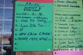 【玻利維亞旅遊】烏尤尼鹽沼 Uyuni「天空之鏡」Oasis Bolivia日落星空找水團~趣味影片:DSC09151.jpg