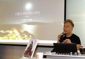 《愛在東歐戰火時:給歐洲的情書》香港作者星雨THE RAIN新書分享會〜以雙眼和靈魂品味超越民族宗教:01DSC07885.jpg
