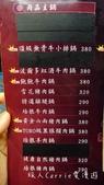 【台北中正】鍋饕精緻涮涮鍋~大直CP值高的重量級牛肉鍋‧豪華海鮮盤:P1560565.jpg