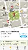 【古巴卡馬圭旅遊】卡馬圭(Camagüey)~古巴第三大城‧教堂城市‧世界文化遺產:03城市模型館(Maqueta de la Ciudad de Camagüey).PNG