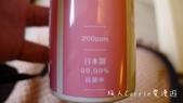 【產品】萊思Li-ZEY Comfosy 除菌宣言-愛寶貝抗菌噴霧系列~日本製居家健康好物:P1620313.jpg