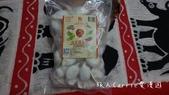 【我的純素生活】自然齋純素滿福餃〜堅持使用台灣在地優質新鮮食材,4種口味品嚐屬於自己的幸福份量!Ve:04DSC07199 (1).jpg