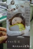 【產品】GreySa格蕾莎折疊式午睡枕~隨心所欲調整高度,午休辦公最佳伴侶:P1560508.jpg
