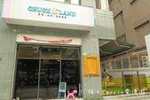 【台北內湖】CHUCK LAND Cafe親子咖啡~文德捷運站親子餐廳遊戲空間寬闊:IMG_7844.jpg