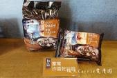 五木麵大師【大師廚房VIP秀】~麻辣椒香乾拌麵、家常炸醬麵、BBQ醬燒乾拌麵、川椒牛肉味湯麵、福州醬: